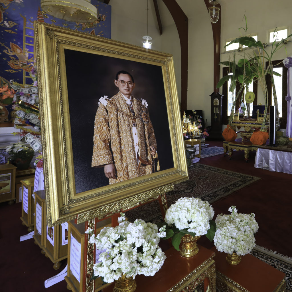 King Bhumibol Adylyadej's portrait at the Wat Thai Temple in North Hollywood, California